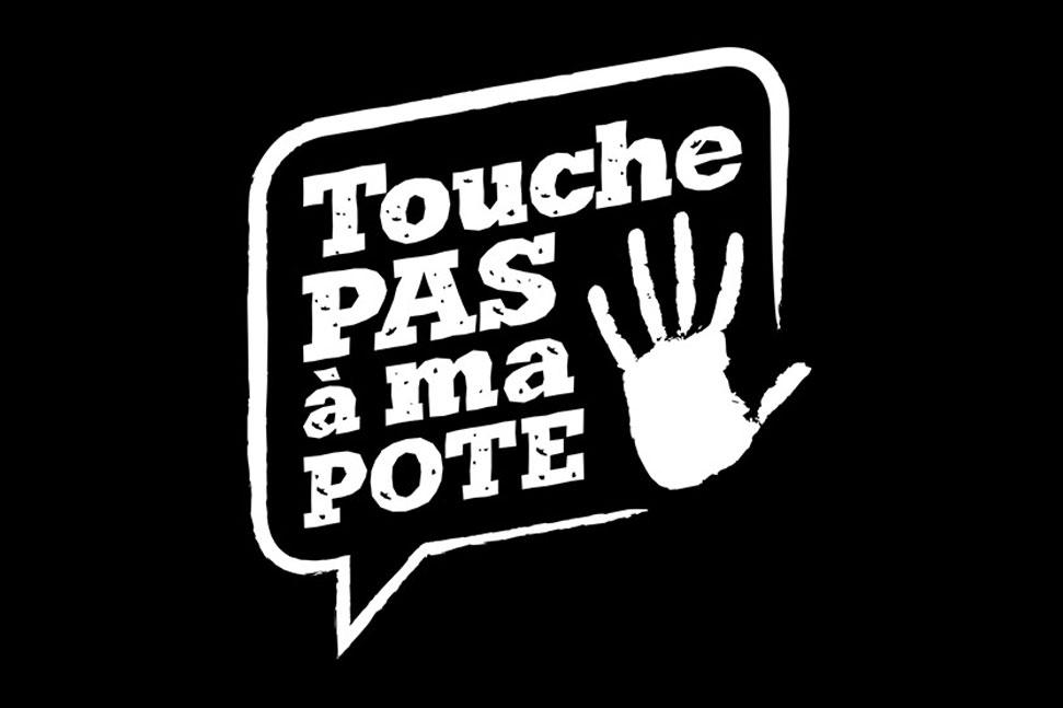 Touche pas à ma pote Touche pas à ma pote